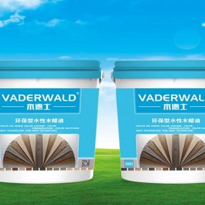 VADERWALD木德士-环保型室内外木制品水性木蜡油