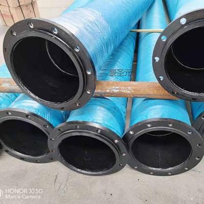 大口径法兰式吸排胶管抽沙吸排泥浆软管可定做多种规格