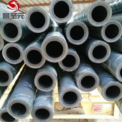 厂家生产多种规格喷砂胶管 除锈管 橡胶泥浆管