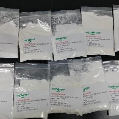 N,N-二甲基苯铵四(五氟苯基)硼酸盐118612-00-3