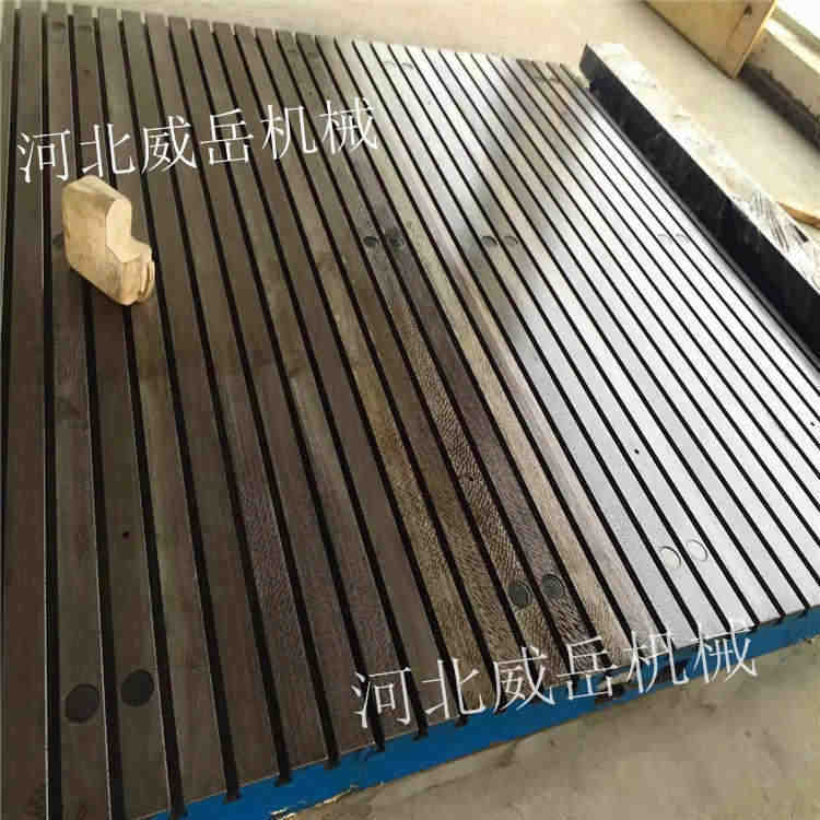 铸铁T型槽平台高度可调铸铁平板附带支架