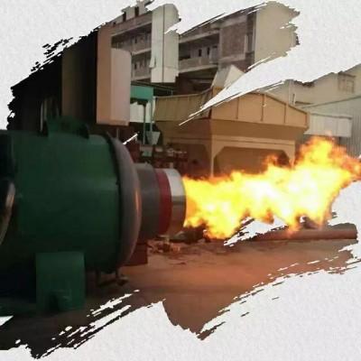 生物质粉末燃烧机 使用木屑为燃料
