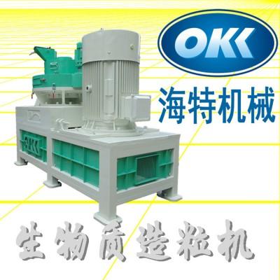 厂家定制颗粒饲料造粒机 家具边角料造粒机 棉花杆颗粒造粒机
