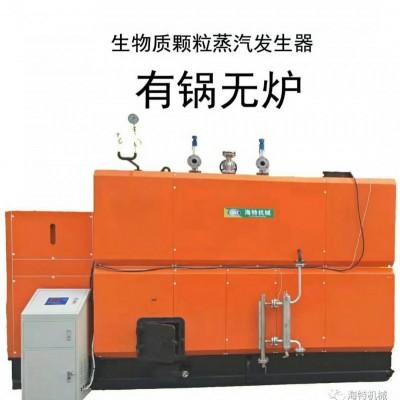 500kg蒸汽机--生物质蒸汽机供应 -批发