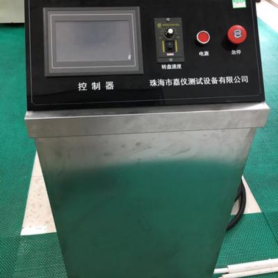 珠海市嘉仪垂直滴雨试验装置 JAY-1012厂家直销