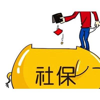广州需要社保代办找泽才 从单位辞职了社保怎么处理