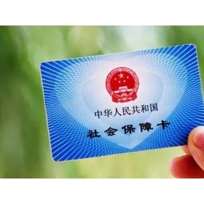 广州天河区办理社保找泽才 企业辞职后社保怎么办?