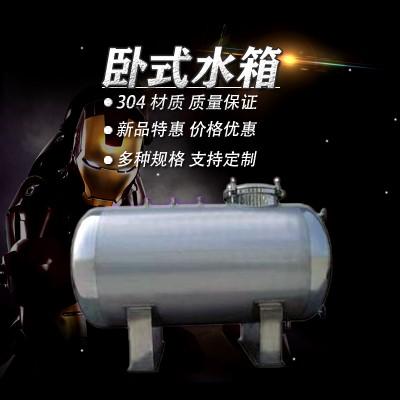 禹城鸿谦卧式医用无菌水箱 卫生级无菌水箱 厂家直供