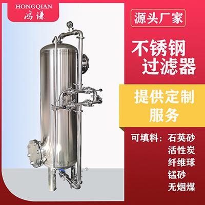 临沂厂家长期供应鸿谦石英砂过滤器 多介质过滤器 可定制