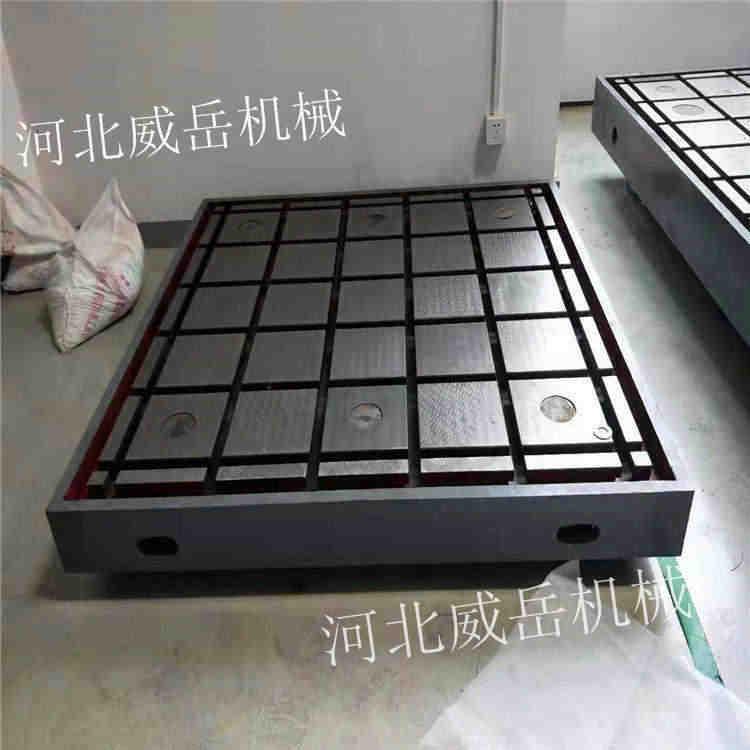 铸铁T型槽平台大幅降价铸铁平板附带垫铁