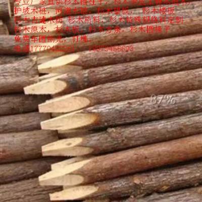 厂家供应杉木带皮工程木桩木护坡木桩河道木桩杉木桁料