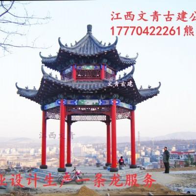 江西文青园林古建六角凉亭和双层六角凉亭