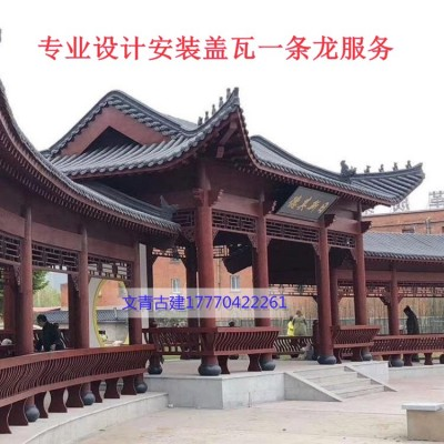江西文青园林古建厂家直销长廊