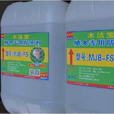 MJB木洁宝-优质型椿木防虫剂