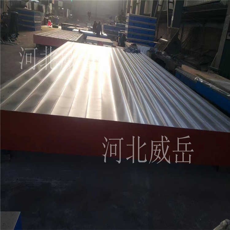 供应铸铁T型槽平台铸铁平板均价八千