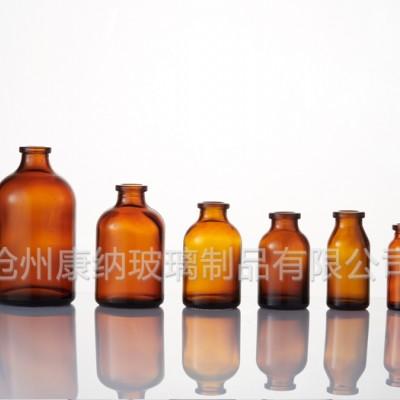 吉林公主岭100ml棕色模制西林瓶