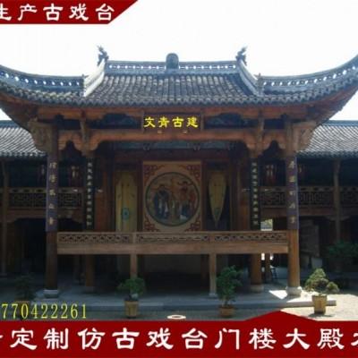 江西文青园林古建水榭大殿