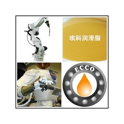 机器人的集中供脂系统润滑,机器人专用润滑脂
