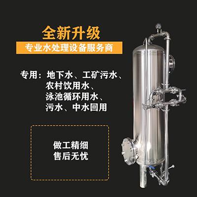 巩义鸿谦机械供应 石英砂过滤器 多介质过滤器 量大从优
