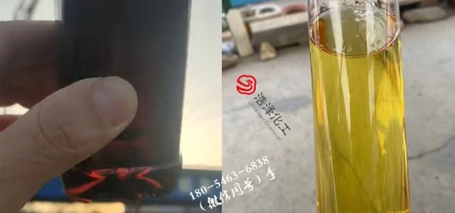 江苏海安批发搅拌站热喷烧火油,8600热值锅炉燃料油出厂价