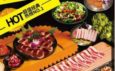 西傲韩式烤肉加盟价位是多少?前景怎么样