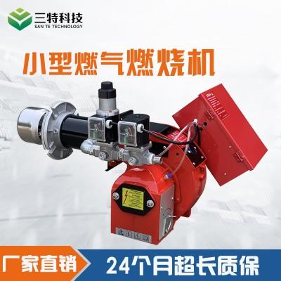 小型燃气加热燃烧机 单段火液化气燃烧器 工业天燃气燃烧机