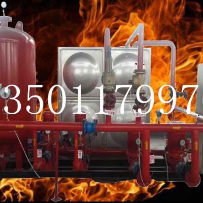 北京消防稳压设备厂家