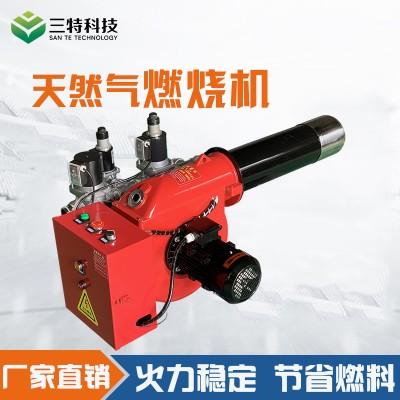 40万大卡比例调节式燃气燃烧器 双段火液化气燃烧机煤气燃烧器