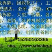 苏州浩仁环保再生资源有限公司