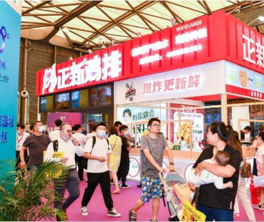 """021广州餐饮美食加盟展12月09-11日专业权威"""""""