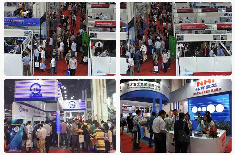 """022中国(北京)国际桥梁与隧道技术展览会"""""""