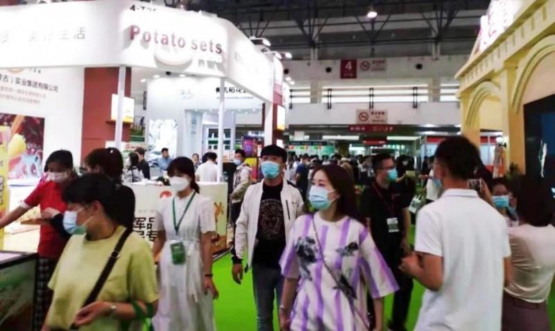华北餐饮食材展-2022北京餐饮食材展览会