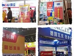 展会直击-2022河南(郑州)国际建筑涂料博览会