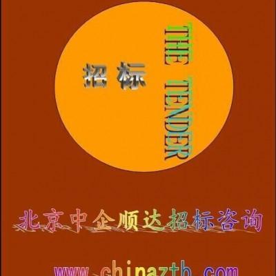 河南省郑州市中国进出口银行河南省分行2022年物业外包服务